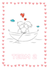 Term Title Page - Couple In Love - Term 2